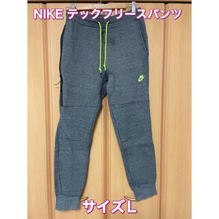 NIKE - NIKE ナイキ テックフリースパンツ サイズL