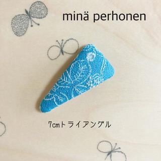ミナペルホネン(mina perhonen)のminä perhonen パッチンピン  7cmトライアングル #310(ヘアアクセサリー)