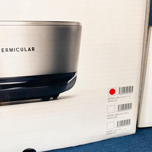 Vermicular(バーミキュラ)のバーミキュラ ライスポット 5号炊 シルバー 新品未使用未開封 スマホ/家電/カメラの調理家電(炊飯器)の商品写真