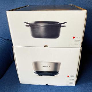 Vermicular - バーミキュラ ライスポット 5号炊 シルバー 新品未使用未開封