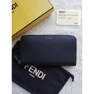 フェンディ(FENDI)のFENDI フェンディ セレリア ラウンドファスナー 長財布(長財布)