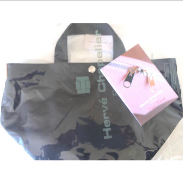 Herve Chapelier(エルベシャプリエ)の【専用】エルベシャプリエ707ノアール・ノアール×ドラジェ レディースのバッグ(トートバッグ)の商品写真