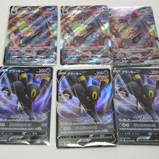 ポケモンカード ブラッキーVMAX ブラッキーV 3枚セット