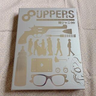 カンジャニエイト(関ジャニ∞)の関ジャニ∞ 8UPPERS 初回限定Special盤(ミュージック)