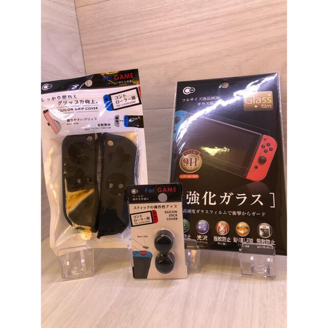 Nintendo Switch(ニンテンドースイッチ)のおまけ付き!内容品完備!Nintendo Switch本体一式セット エンタメ/ホビーのゲームソフト/ゲーム機本体(家庭用ゲーム機本体)の商品写真