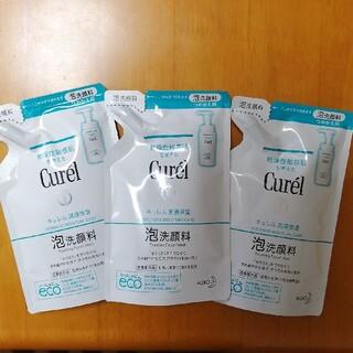 Curel - Curelキュレル 泡洗顔料 詰替え 3パック