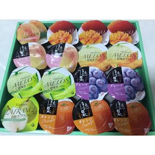 金沢兼六製菓 国産デリシャスゼリーギフト 16個セット(菓子/デザート)