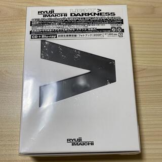 サンダイメジェイソウルブラザーズ(三代目 J Soul Brothers)のRYUJI IMAICHI 「LIGHT › DARKNESS」 初回生産限定盤(ポップス/ロック(邦楽))