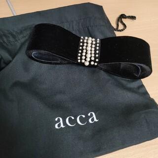 アッカ(acca)の新品未使用 アッカ バレッタ パール ベロア 黒 リボン(バレッタ/ヘアクリップ)
