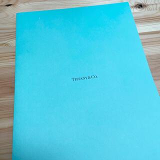 ティファニー(Tiffany & Co.)のTiffany 婚姻届(結婚/出産/子育て)