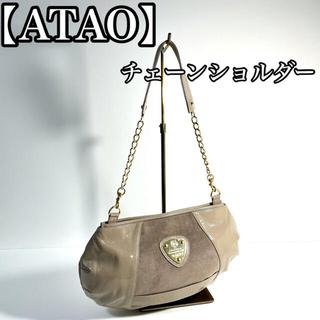 ATAO - 美品☆ATAO アタオ チェーンショルダーバッグ ベージュ ゴールド金具