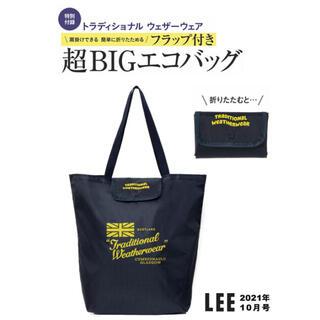 LEE リー 2021年 10月号 付録 ウェザーウェア 超BIGエコバッグ