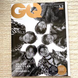 Johnny's - GQ JAPAN 特別表紙版 2020年1月号 表紙:King & Prince