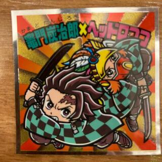 バンダイ(BANDAI)の鬼滅の刃マンチョコ2 炭治郎×ヘッドロココ(キャラクターグッズ)