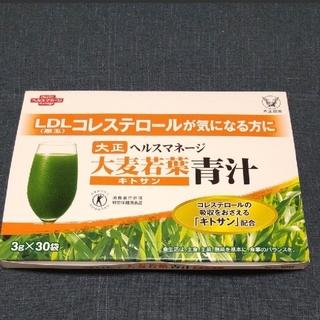 大正製薬 - 大正製薬 大麦若葉青汁 コレステロールが気になる方に 30袋入