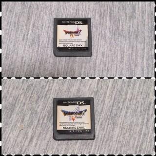 ドラゴンクエストⅣ ドラゴンクエストV 2点セット 送料無料