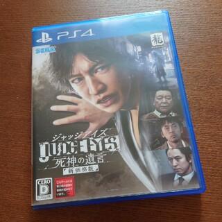 SEGA - JUDGE EYES:死神の遺言(新価格版) PS4