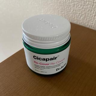 Dr. Jart+ - Dr.Jart+ ドクタージャルト Cicapair Re-cover 55ml