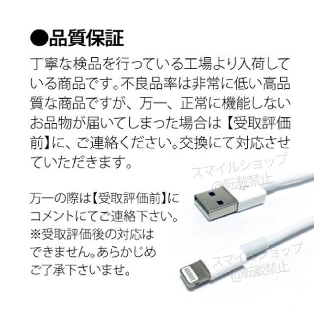 iPhone ライトニングケーブル 充電器 Apple 純正品質 充電ケーブル3 スマホ/家電/カメラのスマホアクセサリー(iPhoneケース)の商品写真
