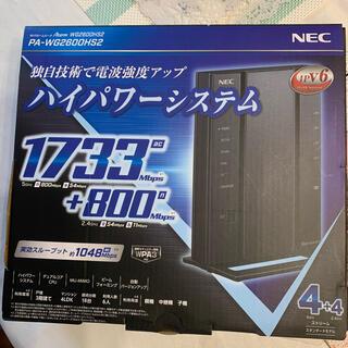 エヌイーシー(NEC)のNECホームルーター PA-WG2600HS2(PC周辺機器)