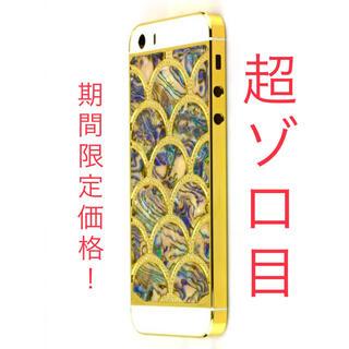 NTTdocomo - ★超ゾロ目★ 良番 携帯番号 ゾロ目 iPhone 期間限定価格!!!