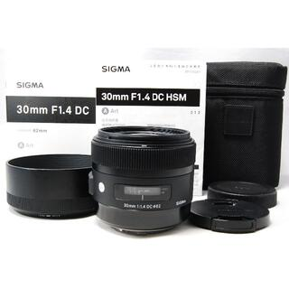 SIGMA - SIGMA Art 30mm F1.4 DC HSM Canon用