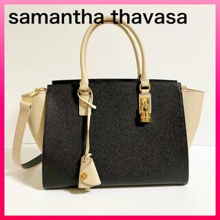Samantha Thavasa - 超美品☆ samanthathavasa サマンサタバサ 2wayトートバッグ