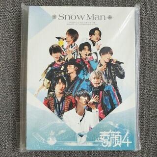 素顔4 Snow Man盤DVD 3枚組