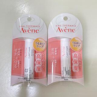 アベンヌ(Avene)の【未開封*新品*2点】Avene アベンヌ薬用リップケアモイスト 敏感肌用(リップケア/リップクリーム)