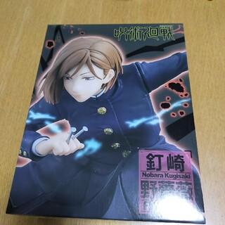 TAITO - 呪術廻戦 釘崎野薔薇