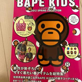 アベイシングエイプ(A BATHING APE)のBAPE KIDS 2012 SPRING COLLECTION by a ba(その他)