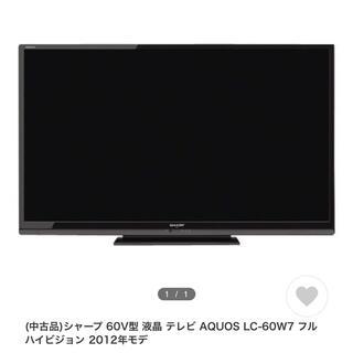 アクオス(AQUOS)のlc-60w7(テレビ)