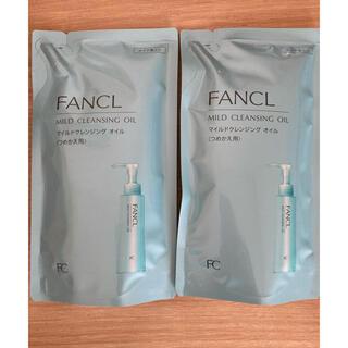 FANCL - 【新品】ファンケル マイルドクレンジングオイル 詰め替え2個パック