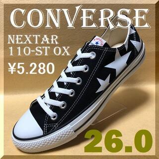 CONVERSE - 26.0cm コンバース ネクスター110 ST OX ブラック