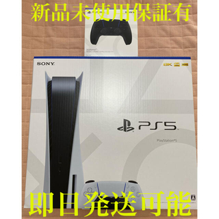 PlayStation - PlayStation5 新型CFl-1100A01+ワイヤレスコントローラー