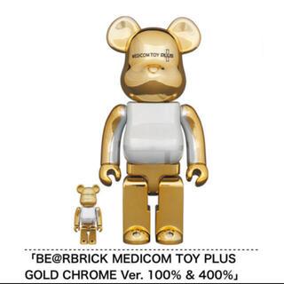 MEDICOM TOY - BE@RBRICK  PLUS GOLD CHROME  400% 100%