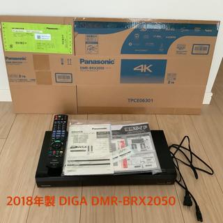 Panasonic - Panasonic DIGA DMR-BRX2050 全録