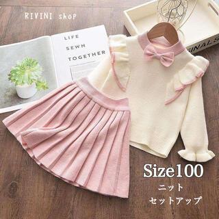 新入荷♪  ピンク  ニット  セットアップ プリーツスカート リボン  100
