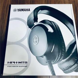 ヤマハ(ヤマハ)のYAMAHA HPH-MT8(ヘッドフォン/イヤフォン)