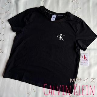カルバンクライン(Calvin Klein)の【新品未使用/送料込】Calvin Klein チェストロゴプリントTシャツ(Tシャツ(半袖/袖なし))
