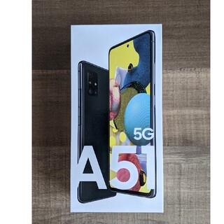 Galaxy - 【新品未使用】Galaxy A51 5G SCG07 128GB ブラック au