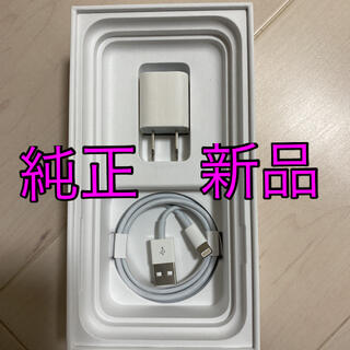 iPhone - iPhone 充電器 純正