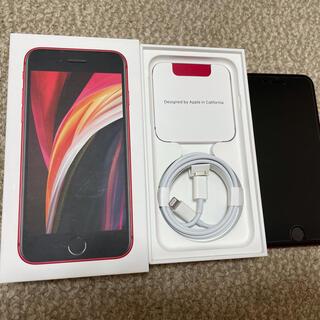 Apple - iPhone se2(第2世代) レッド SIMフリー 128GB