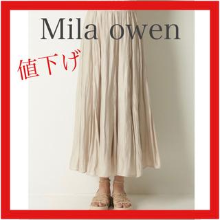 Mila Owen - 【美品】Mila owen ミラオーウェン ロングスカート フレアスカート