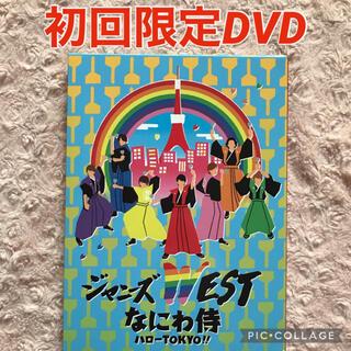 ジャニーズWEST - ジャニーズWEST♡ なにわ侍ハローTOKYO!! 初回限定DVD
