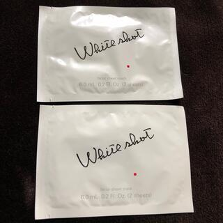 ポーラ(POLA)のポーラ ホワイトショット シートマスク2包(パック/フェイスマスク)