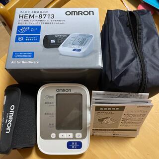 OMRON - オムロン 上腕式血圧計 HEM-8713