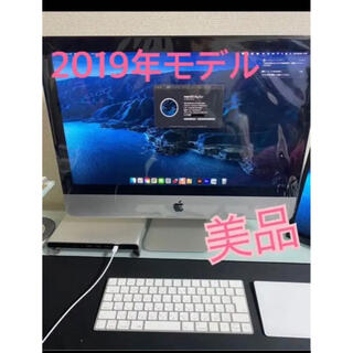 Mac (Apple) - 9/28まで出品 iMac Retina 4k 21.5-inch,2019
