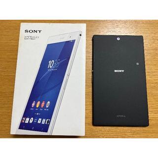 ソニー(SONY)のXperia Z3 Tablet Compact ブラック(タブレット)