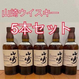 サントリー - 5本セット サントリー 山崎シングルモルト 700ml YAMAZAKI